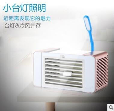 現貨 隨身攜帶小空調製冷器單冷型迷你冷氣扇加水小風扇便攜式迷你空調 夏季狂歡