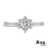[精選美鑽8折]蘇菲亞SOPHIA - 摘星0.30克拉EVS2 3EX鑽石戒指