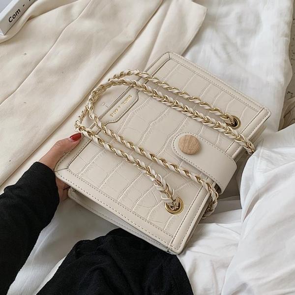 高級感女士單肩腋下小包包女包2021新款潮時尚百搭網紅錬條斜背包