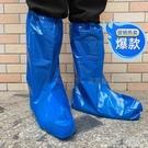 50只一次性塑料長筒靴套防水耐磨加厚鞋套下雨戶外養殖畜牧 夏季狂歡