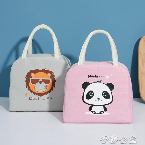 便當袋 日式卡通飯盒袋便當包午餐包保溫保鮮帶飯包上學上班裝飯盒的袋子 交換禮物