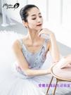 水彩印花體操服成人女舞蹈形體服連體基訓服芭蕾舞練功服