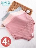 孕婦內褲純棉夏孕中期晚期早期高腰托腹大碼孕期內衣女初期短褲頭 童趣屋 618狂歡