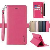 華碩 Zenfone4 ZE554KL 手機皮套 隱形磁扣 休眠 內軟殼 插卡 支架 防水 防塵 附掛繩 Hanman皮套