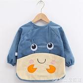 罩衣 寶寶罩衣兒童吃飯防水防臟圍裙秋冬男女孩反穿衣嬰兒圍兜長袖護衣 宜品居家