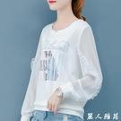 棉質打底衫T恤女裝2020年春秋季新款韓版百搭寬鬆短款長袖上衣服『麗人雅苑』