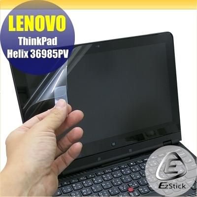 【Ezstick】Lenovo Helix 36985PV 適用 靜電式筆電LCD液晶螢幕貼 (可選鏡面防汙或高清霧面)