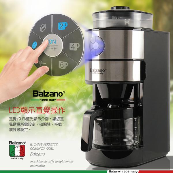 義大利 Balzano 全自動研磨 咖啡機六杯份 BZ-CM1106(原廠公司貨,保固1年)