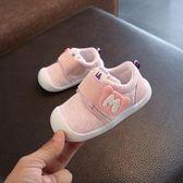 嬰兒學步鞋 寶寶防滑透氣機能鞋