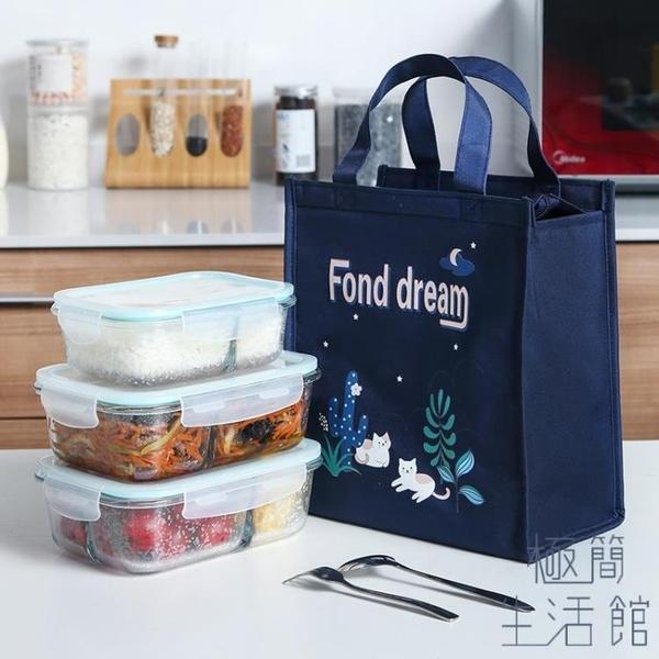 便當包手提袋子鋁箔加厚裝飯盒保溫袋帆布帶飯菜帶飯【極簡生活】