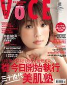 VoCE美妝時尚 國際中文版 12月號/2018
