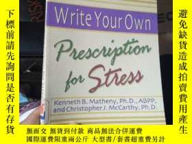 二手書博民逛書店The罕見Write Your Own Prescription