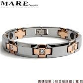 【MARE-鎢鋼】系列:真情至愛 ﹙玫金爪鑲鑽﹚ 寬  款