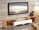 【森可家居】柏林5.1~8.4尺伸縮電視櫃 7ZX372-2 長櫃 視聽櫃 木紋質感 無印風 北歐風