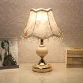 快速出貨-歐式臥室裝飾婚房溫馨個性小台燈創意現代可調光LED節能床頭燈xw