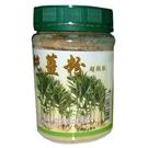 薑原粉(純薑粉)100g ~烹飪、薑浴... 純薑粉讓您使用更安心