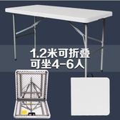 熊孩子❃折疊桌 戶外長桌子 簡易辦公桌 擺攤桌 便攜式會議桌 折疊餐桌椅(主圖款2)