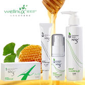 WellnuX有感系列NV5⁺維妮舒全能高效組-浴潔露+原液芬露+嫩白凝膠+長效菁華4支裝