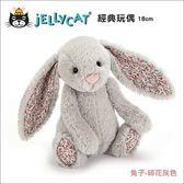 ✿蟲寶寶✿【英國Jellycat】最柔軟的安撫娃娃 經典兔子玩偶(18cm) 碎花灰色