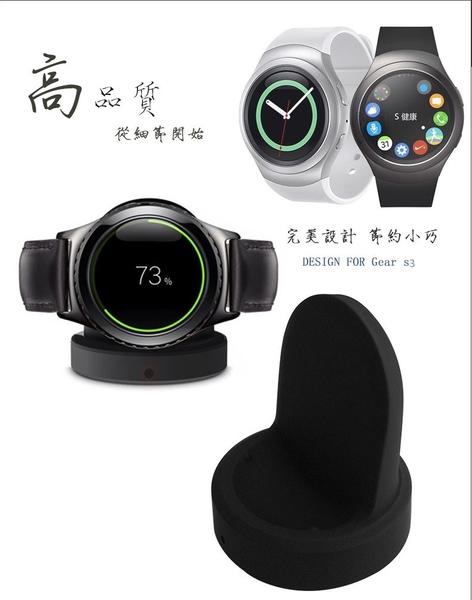 【充電器】三星 Gear Sport SM-R600 智能手表充電器 充電底座 S4