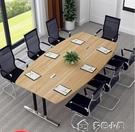 會議桌會議桌長桌簡約現代辦公家具職員培訓桌洽談桌橢圓形長條桌椅 多色小屋YXS