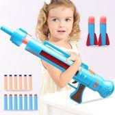 正版熊出沒聲光火箭炮玩具槍 光頭強玩具火箭彈 兒童玩具軟彈槍YGCN