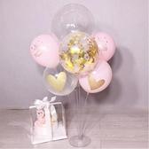 氣球支架生日派對婚慶裝飾立柱氣球套餐桌飄裝扮【聚寶屋】