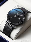 男士手錶新款概念手錶全自動機械錶韓版時尚潮流學生手錶男士石英防水 電購3C