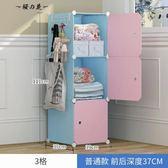 加固簡易布衣柜單人小號宿舍用組裝拼接寢室掛衣櫥加厚折疊收納柜【櫻花本鋪】