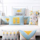 汽車長方形抱枕沙發靠墊床上靠枕客廳靠背藍色抱枕北歐清新藍ATF 享購