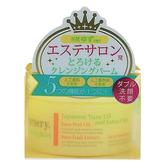 NURSERY娜斯麗卸妝膏(柚子)91.5g【康是美】