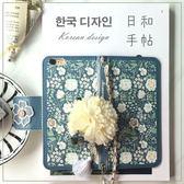 三星 Note9 Note8 S9 Plus S8 Plus 手機皮套 皮套 韓系 茉莉系列 淑女 氣質
