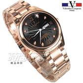 valentino coupeau范倫鐵諾 古柏 風車紋晶鑽時刻指針錶 防水手錶 男錶 學生錶 黑面x玫瑰金 V6167RAM-2
