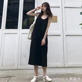 夏裝女裝2018新款韓版中長款外穿吊帶裙寬鬆過膝洋裝長裙顯瘦潮 莫妮卡小屋