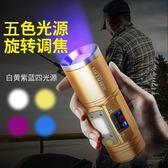 五光源夜釣燈釣魚燈超亮強光藍光1000W大功率變焦防水拉餌燈「青木鋪子」