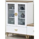 櫥櫃 餐櫃 SB-702-1 愛琴海2.6尺雙色大收納櫃【大眾家居舘】