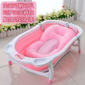 嬰兒可折疊浴盆寶寶洗澡盆可坐新生兒用品