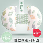 孕婦枕 頭護腰側睡枕托腹U型多功能抱枕夏季懷孕期睡覺側臥枕靠墊JD BBJH