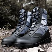 夏季超輕作戰靴軍靴男士特種兵戰術靴登山靴沙漠靴陸戰靴軍迷鞋靴