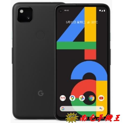 @南屯手機王@ Google Pixel 4a 6G+128G 5.81 吋【宅配免運費】