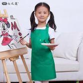 30件裝兒童畫畫圍裙罩衣寶寶畫畫衣