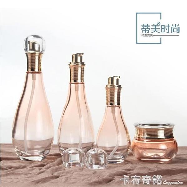 保齡球超大分裝瓶大容量玻璃粉色高檔套裝補水細霧乳液噴瓶化妝瓶