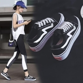 帆布鞋 年夏季新款帆布鞋女鞋韓版百搭黑色布鞋ulzzang休閒小白板鞋 瑪麗蘇