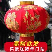 福字大紅燈籠掛飾喬遷戶外防水植絨新年春節過年家用陽台裝飾 概念3C旗艦店