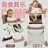 寶寶餐椅 兒童餐桌椅 可調節嬰兒小孩吃飯座椅便攜式多功能可折疊 igo全館免運