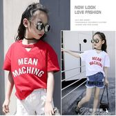 女童T恤 女童夏裝新款t恤中童T大童寬鬆半袖上衣兒童短袖韓版洋氣潮衣  提拉米蘇