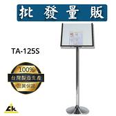 【鐵金鋼】TA-125S 標示/告示/招牌/飯店/旅館/酒店/俱樂部/餐廳/銀行/MOTEL/公司行號/遊樂場