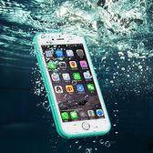 【SZ13】iphone 8 plus手機殼 防水殼矽膠防摔全包邊 iphone XS MAX手機殼 iphoneXR軟殼