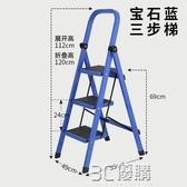 摺疊梯梯子家用摺疊梯人字梯加厚室內行動樓梯伸縮梯步梯多 扶梯3C 優購HM