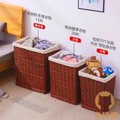 洗衣籃髒衣籃髒衣服收納筐藤編髒衣簍家用裝衣婁桶框編織籃【宅貓醬】
